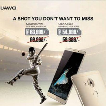Huawei Mate 8 Cricket Season Offer
