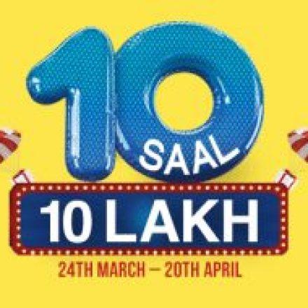 """""""10 Saal 10 Lakh"""" in Lahore."""
