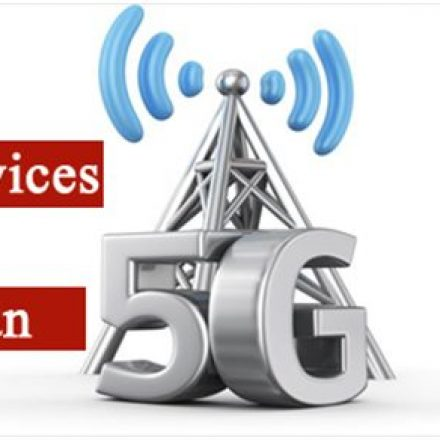 Anusha Rehman Claims Pakistan To Get 5G Technology By 2020