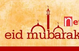 Eid Mubarak to those who live in city, Eid Mubarak to those who are in the villages, also to those who are enjoying the blessing of prosperity