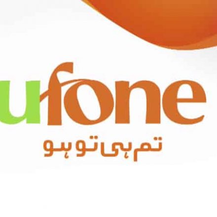 Ufone salutes the spirit of the Pakistani citizens on 70th Independence Day