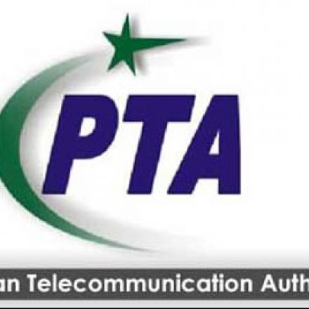 PTA Directs Telecom Operators to Stop Inaami Schemes