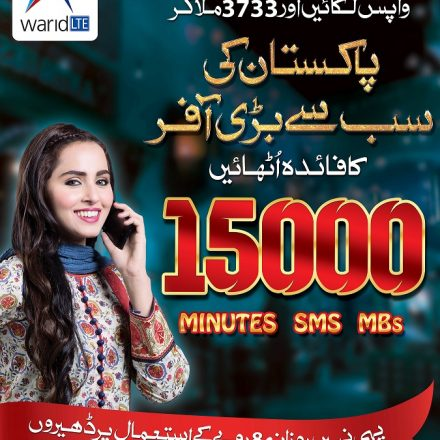 Warid Brings Pakistan ke Sub Sa Bari Offer FREE Minutes