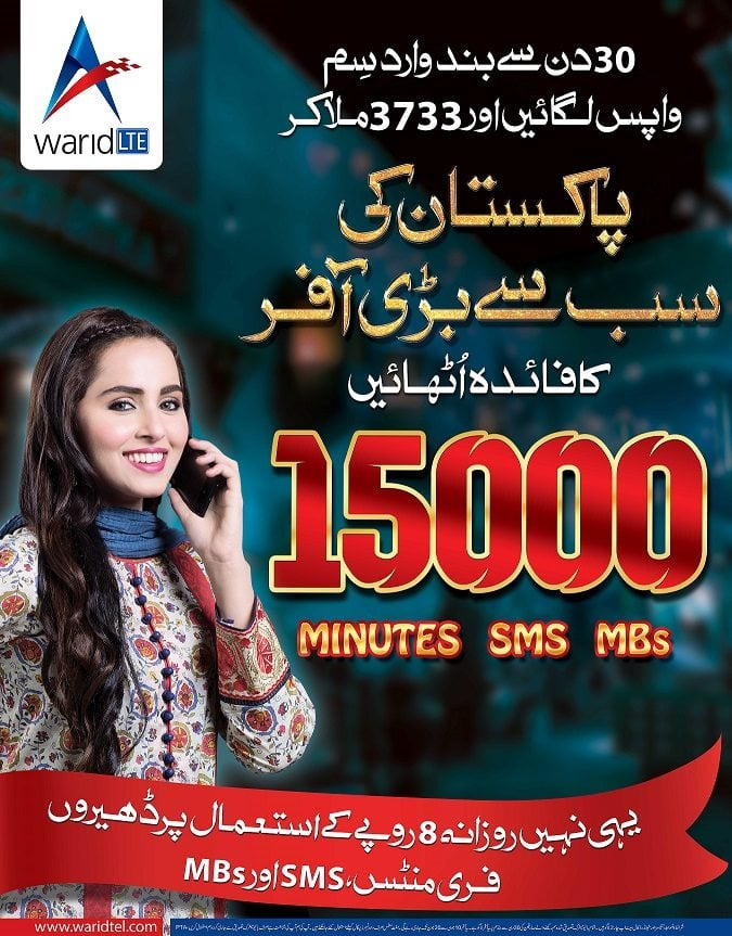 Warid Brings Pakistan ke Sub Sa Bari Offer FREE Minutes