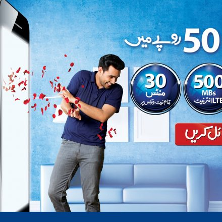 Warid Telecom Announces New largest and fastest LTE 3 Day Bundle