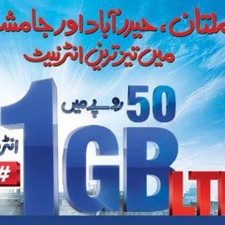Warid brings special LTE bundle offer for Multan, Hyderabad Jaamshoro