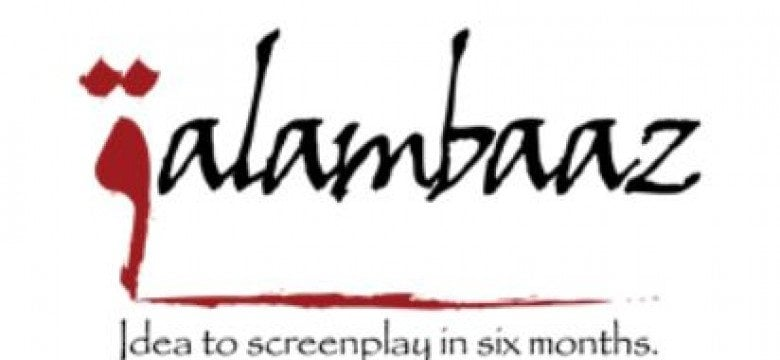 PAKISTANI FILMAKER LAUNCHES PLATFORM TO TEACH