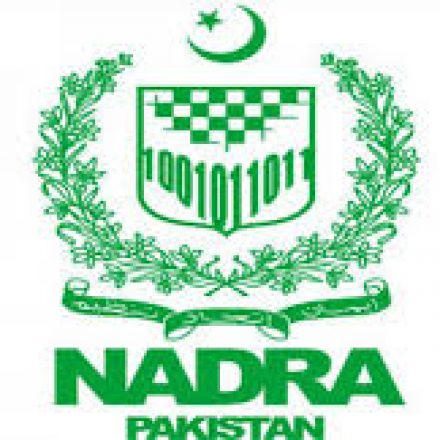 NADRA Launches an SMS Service to Verify Your Family Tree