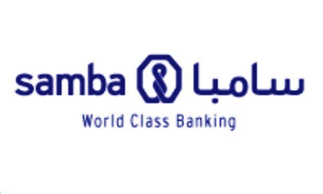 SAMBA BANK SELECTS IBM INFRASTRUCTURE TO RUN