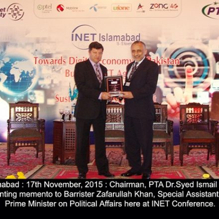 INET INAUGRATED IN ISLAMABAD, DIGITAL ECONOMY