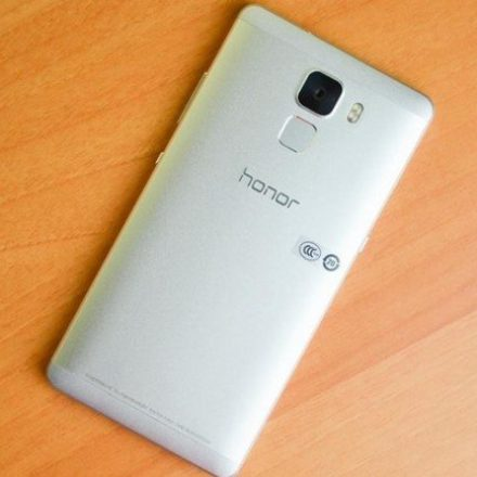 Experience the power of Tech and Ultimate photography Huawei Honor 7