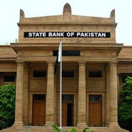 SBP Launches Videos and Smartphone Application