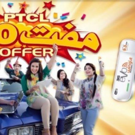 PTCL offers Free EVO Wingle with unlimited downloads