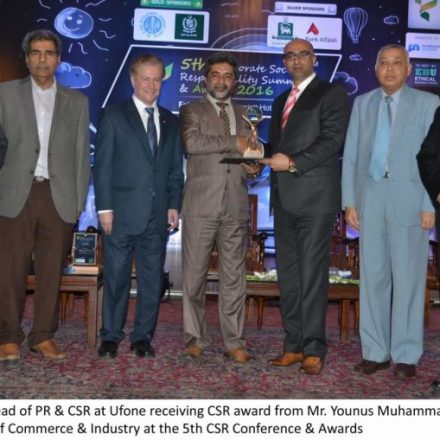 Ufone two prestigious CSR awards Innovation & Employee Engagement
