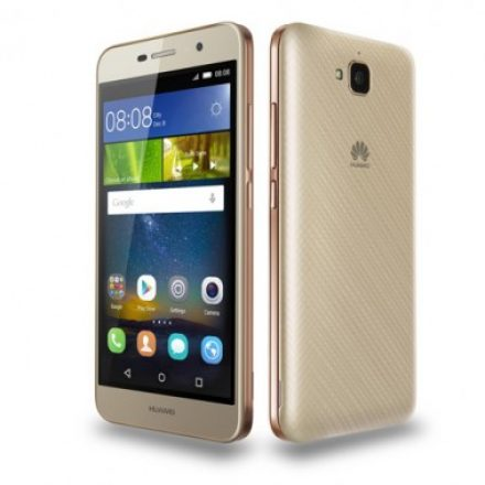 Huawei Y6 Pro The Best Smart Phone in the Best Price