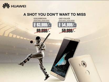Huawei Mate 8 Cricket Season Offer Excitement has been raised