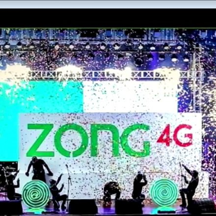 """Exclusive """"Zong 4G is going to launch New Logo"""""""