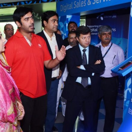 Industry & Government to partner for realization of Digital Agenda, Anusha Rehman.