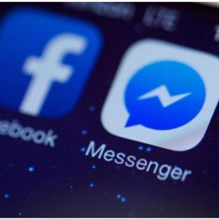 Android Facebook Messenger will Support SMS