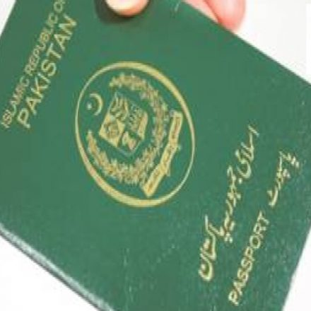 People of  39 more districts to get Machine Readable Passports at their door step