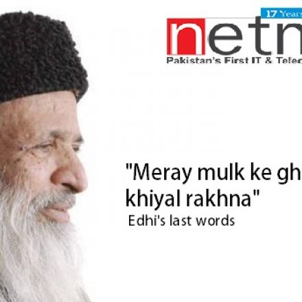 Great Loss To Humanity. Abdul Sattar Edhi (1928-2016)