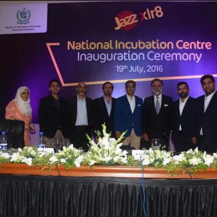 Inauguration of Jazz's National Incubation Center