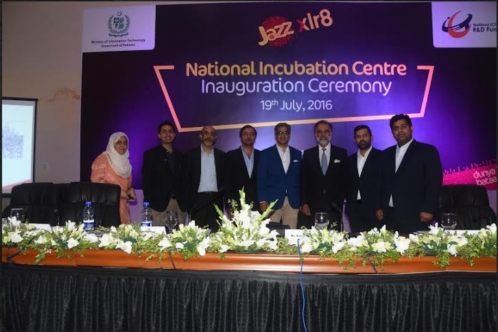 Inauguration of Jazz's National Incubation Center