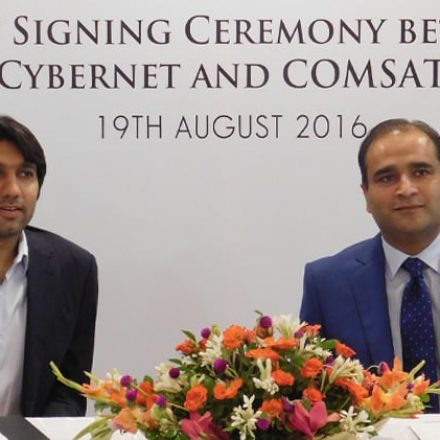 Cybernet and Comsats To Facilitate Wireless Broadband