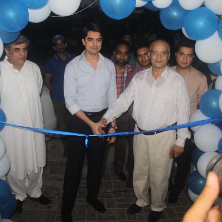 Orient Center Faisal Town branch inaugurated