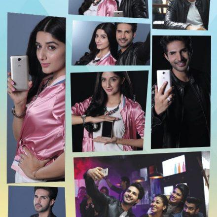 Huawei Chooses Adeel Chaudhry & Mawra Hocane