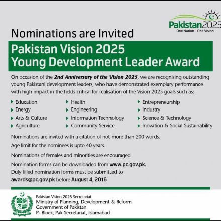 Nominees For Young Development Leader Award 2016 Is Now Open