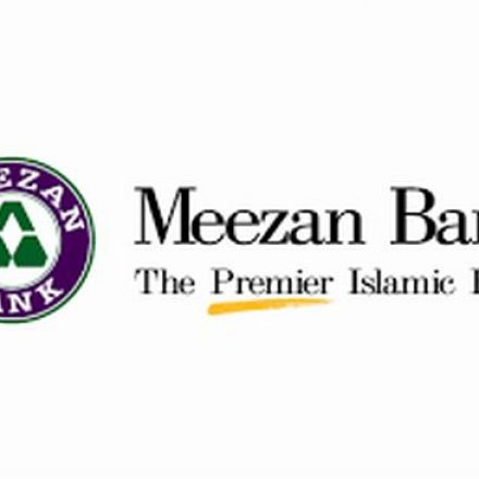 Meezan Bank Successfully Deploys Oracle Exadata Database Machine to Cut Close of Business Time by 30 Percent