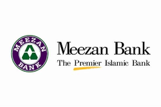 Meezan Bank Successfully Deploys Oracle Exadata Database