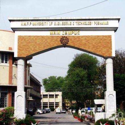 US-AID Donates $20 Million For UET PESHAWAR
