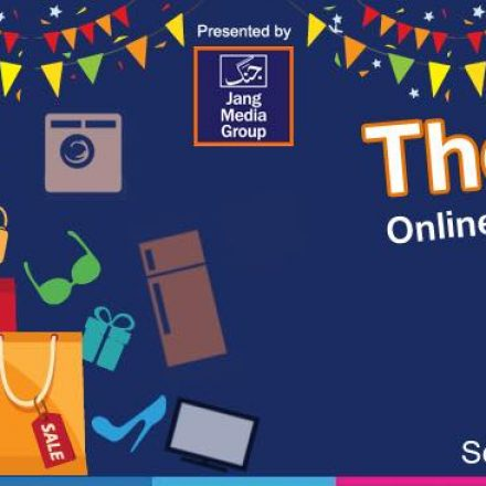 The Google Online Shopping Festival hits Pakistan and it's everything we ever hoped for!