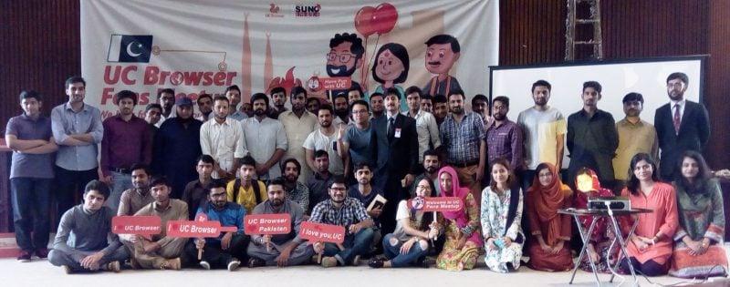 group-photo-at-uc-web-meetup-at-pakistan