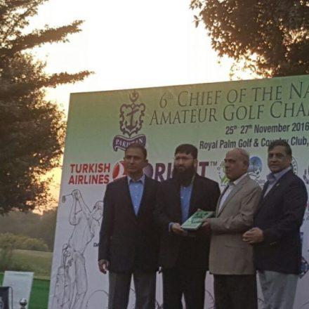 Governor Punjab presents 'Golf-Sponsor Award' to Samsung