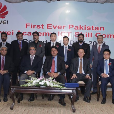 Huawei Academy holds 1st ICT Skills Contest