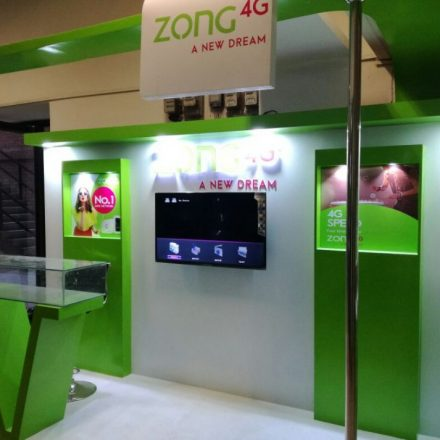 Zong Mini CSC officially established at LUMS