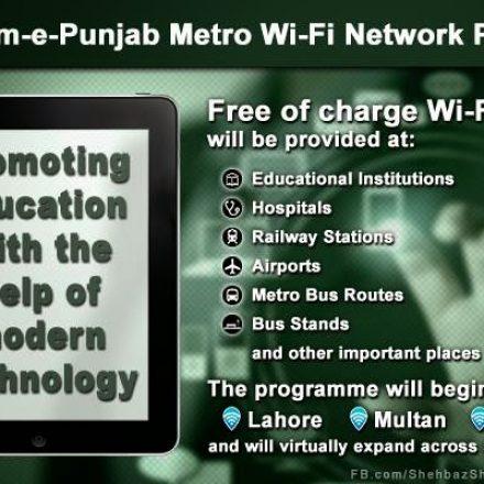 Punjab Govt to Launch free Wi-Fi in Punjab