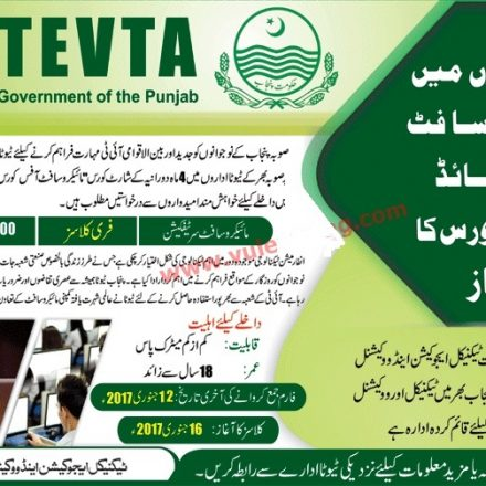 Launch of Microsoft certified IT Course in TEVTA