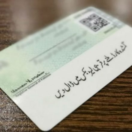 Pakistani National ID cards can now be used as Credit cards