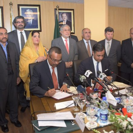Ufone awarded Rs 2.3 Billion by Universal Service Fund