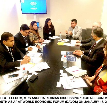 Minister for IT & Telecom recommend Digital Pakistan as indispensable