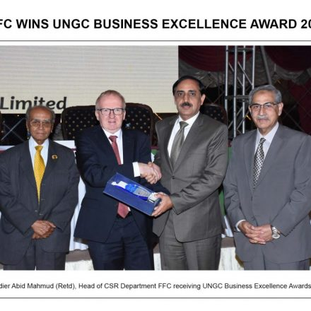 UNGC Business Excellence Award 2015 won by FFC