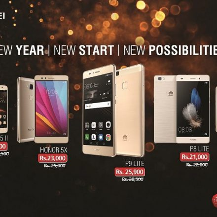 Astonishing New Prices of Huawei Sweeps the Market