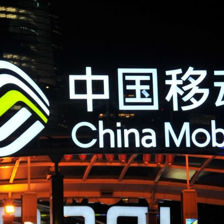 China Mobile to plan 5G trials with Qualcomm and ZTE