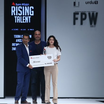 Areej Iqbal ─Winner of Bank Alfalah Award at the Fashion Pakistan Week 2017