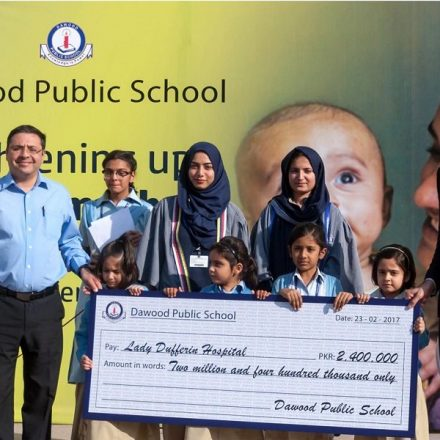 PKR 2.4 M of donated funds by DPS will help the patients at Lady Dufferin Hospital