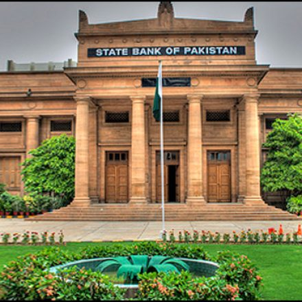 State Bank decided to modernize its norms with technology